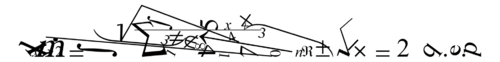 Eulers Beweis der Unumstößlichkeit.png