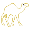 Gnome-camel-transparent.png