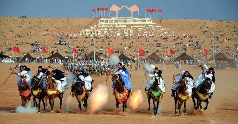 Unesco Fantasia.jpg